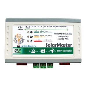 SolarMaster