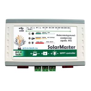 solar_master_product
